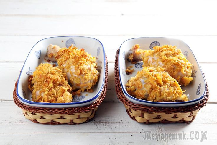 Курица в духовке с кукурузными хлопьями