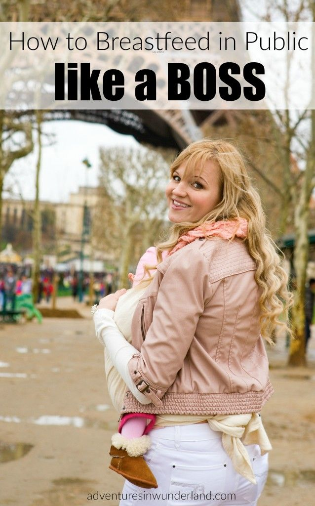 I have a secret to breastfeeding in public - a must read for new moms and breastfeeding moms.