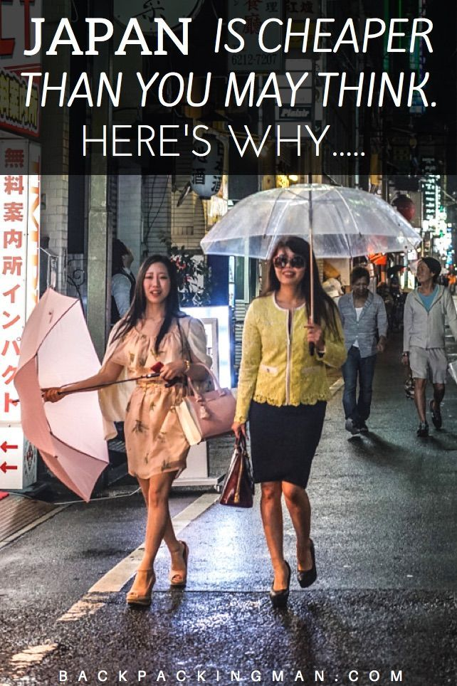 Japan is known as an expensive destination but you Japan can be cheaper to travel than you may think it is. Here's a rundown on why that is.