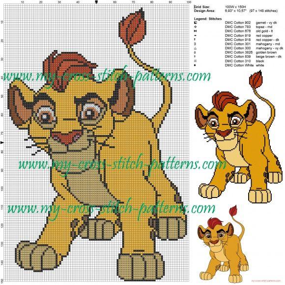 Kion (Roi lion) grille point de croix