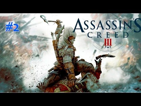 Assassin's creed 3 - The theater