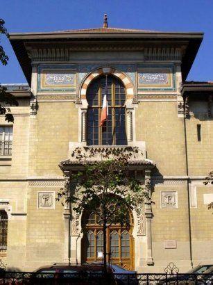 Paris 6e - Avenue de l'Observatoire - Ecole Nationale d'Administration Publique