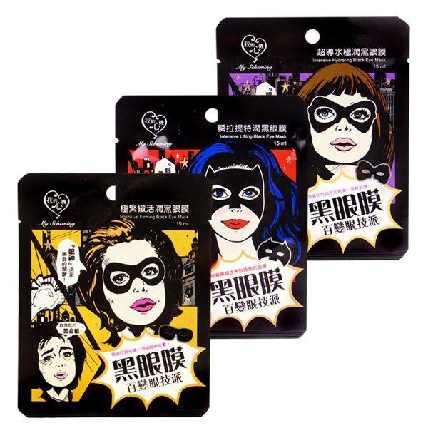My Scheming Super Hero Eye Mask Series Variety Set - Explore All 3 Types