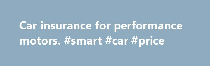 """Car insurance for performance motors. #smart #car #price http://cars.nef2.com/car-insurance-for-performance-motors-smart-car-price/  #performance car insurance # Car insurance for performance motors Paying that extra bit of cash for a sexy, souped-up motor? Good for you just make sure it s properly covered. %img src=""""http://www.confused.com/%3C/p%3E%0D%0A%3Cp%3E/media/themes/fab-four/article-content-images/car-insurance/aston-martin-db9-main.jpg?la=en-GB"""" /% If your idea of a good time is…"""