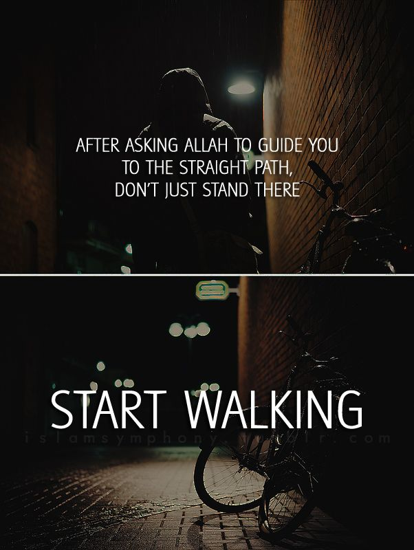 �after asking allah to guide you to the straight path don