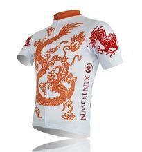 Продажи дракон китайский костюм