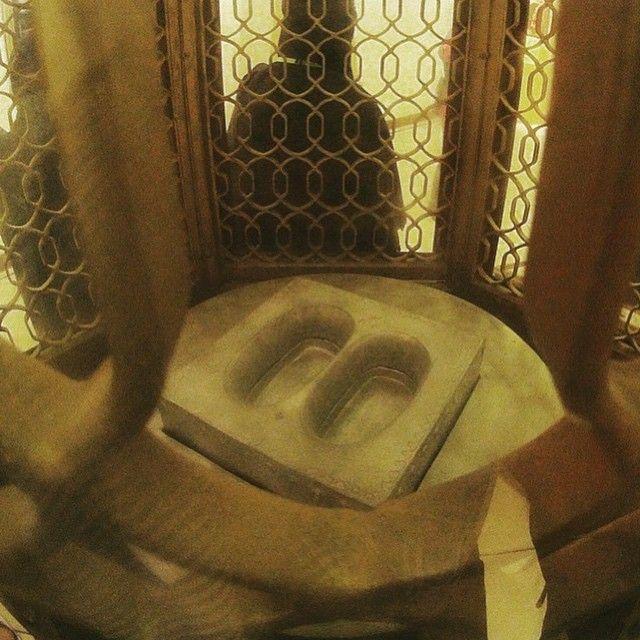 The footprints of Ibrahim (AS), Masjid-Al-Haram, Makkah.