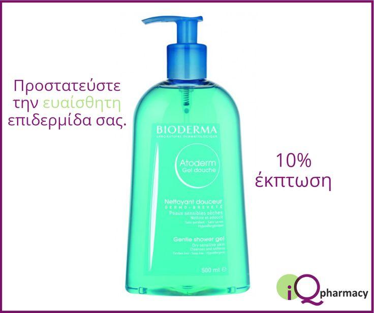 Προστάτευσε την επιδερμίδα σου, με το ειδικο shower gel της Bioderma για ευαισθητες επιδερμιδες.