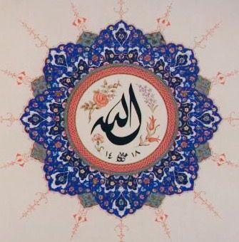 DesertRose///Allah calligraphy art