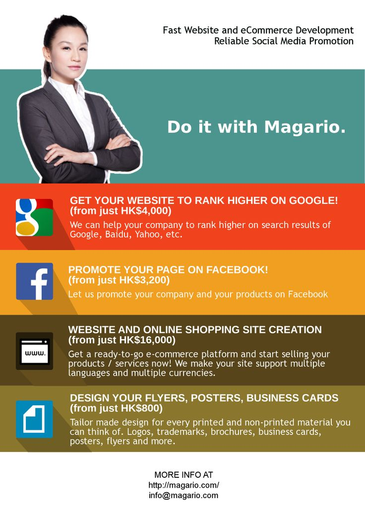 Created by www.ellenchungsk.com | PRINT FLYER for MAGARIO INTERNATIONAL (WEB SERVICES)