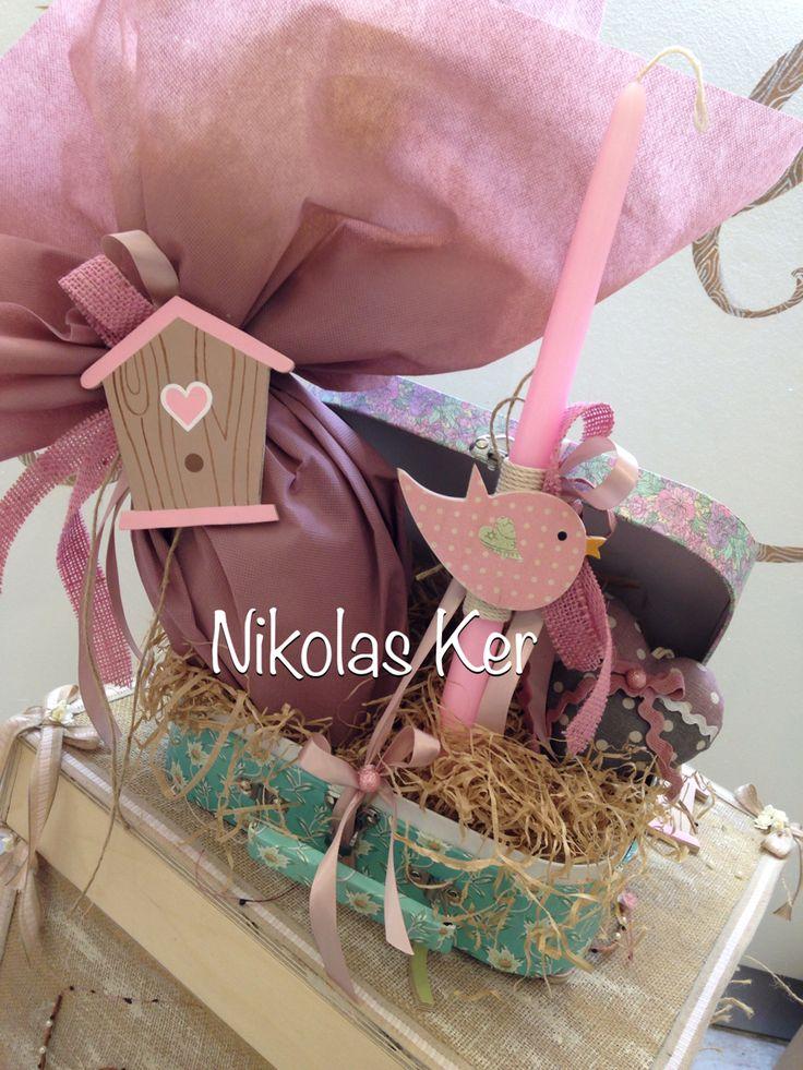 Πασχαλινό βαλιτσάκι με σοκολατένιο αυγό & λαμπάδα! www.nikolas-ker.gr