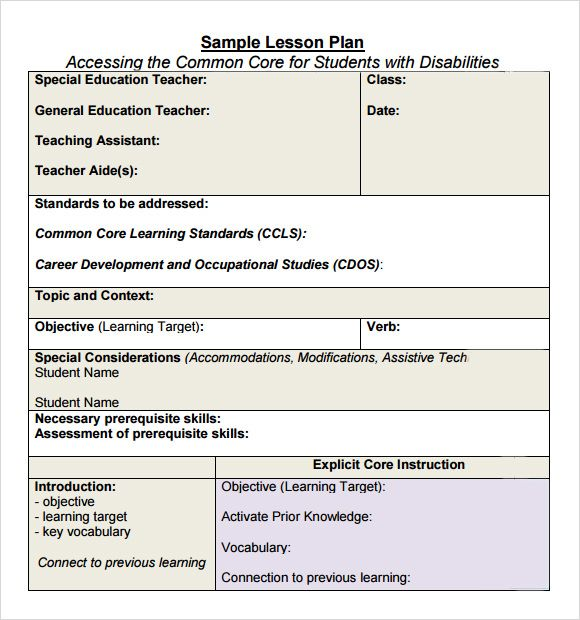 Siop Lesson Plan Examples Math Lesson Plans Template Lesson