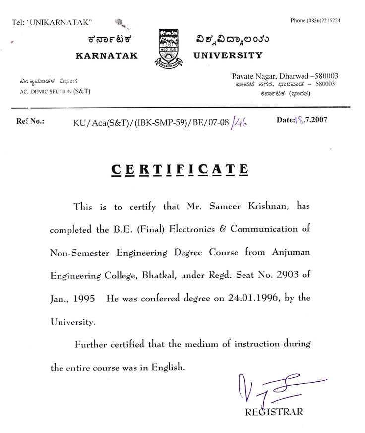 request letter for bank certificate job covering sample format school transfer