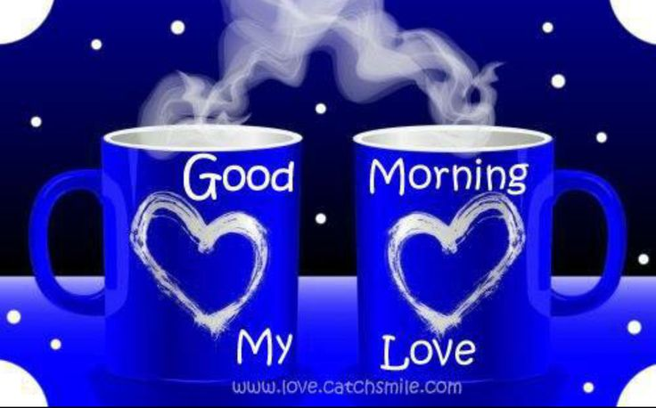 Good Morning My Love Coffee : Good morning coffee love images imgkid the