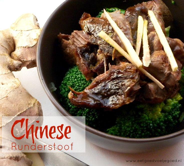 Chinese Runderstoof | Door stoofvlees langzaam te garen met aromatische Aziatische specerijen, krijg je een boterzachte runderstoof, lekker met broccoli!