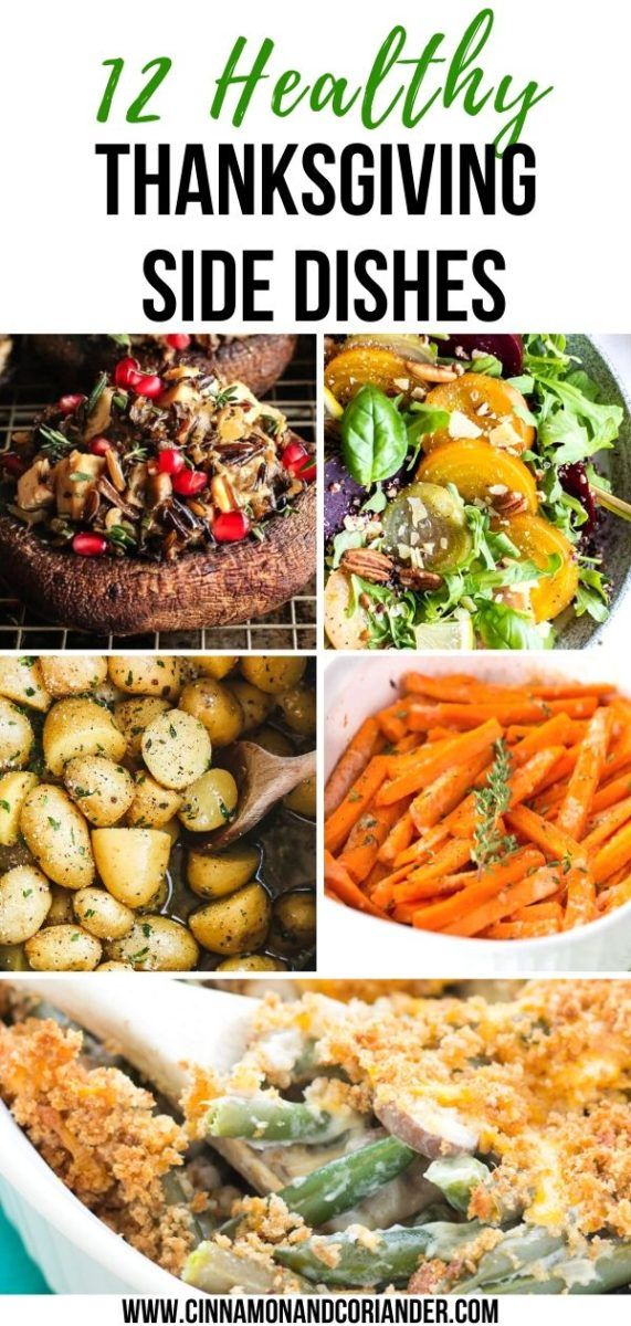 Best Thanksgiving Side Dishes Recipes – Easy & Healthy
