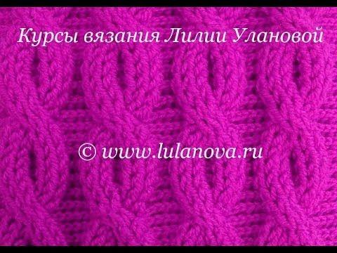 Рельефный узор крючком Косы - Relief pattern crochet braids