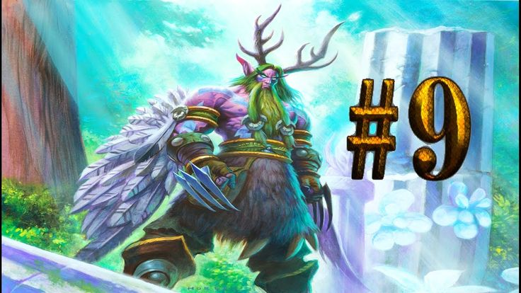 Hearthstone: Druid - Zoo of the Savage (Wild #9)