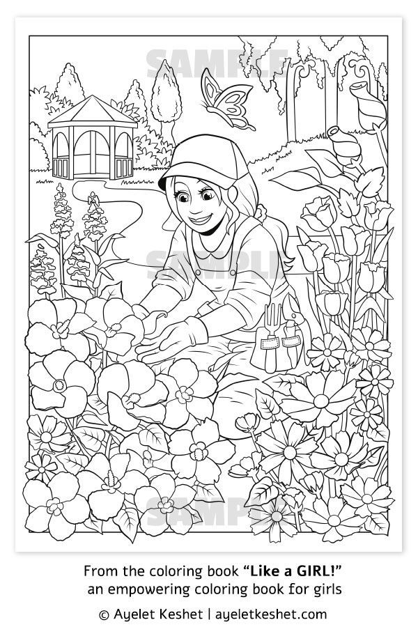 Like A Girl The Empowering Coloring Books For Girls Coloring Books Free Coloring Pictures Book Girl