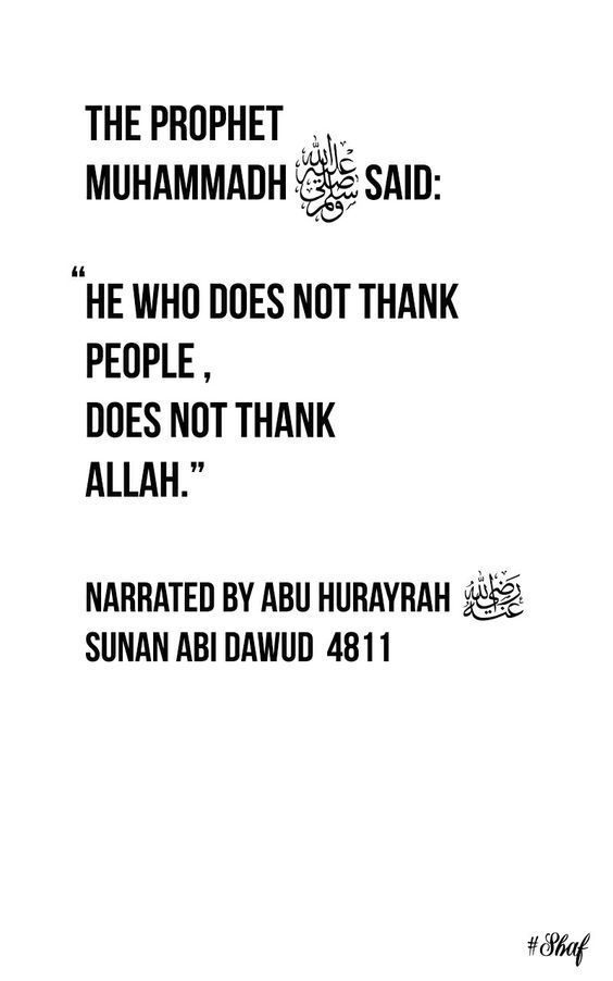 Jazak Allah Kheir! ❤️ ❤️ ❤️ ❤️ ❤️ ❤️ ❤️ ❤️ ❤️ ❤️ ❤️ ❤️ ❤️ #Grateful #Thankful #Faith