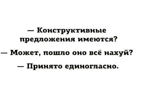 Отличное предложение, я считаю)