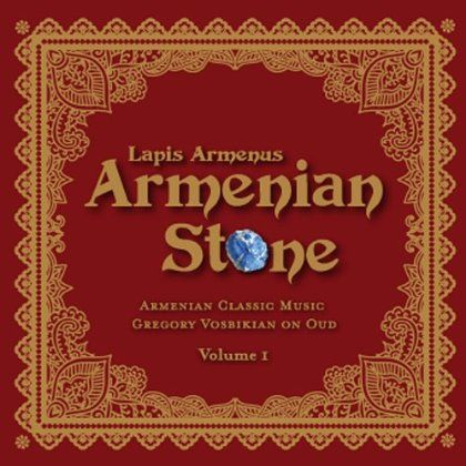 Gregory Vosbikian - Lapis Armenus