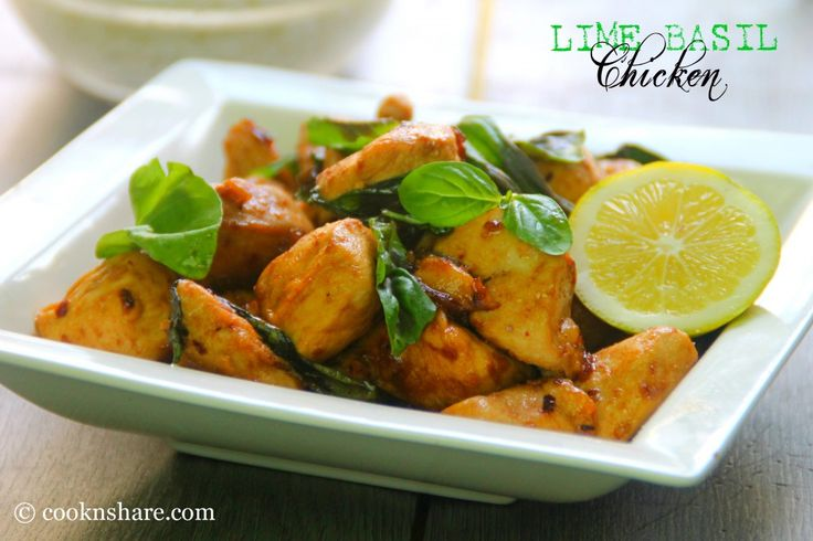 Lime basil chicken is a dish that is out of this world. It can be made in about 20 minutes. In light of this, I usually make it up during the week Your family will love it. Give it a try and let us know what you think.  There are a few tips to making […]