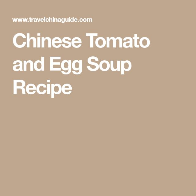 Chinese Tomato and Egg Soup Recipe