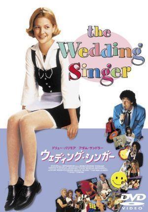 The Wedding Singer Frank Coraci