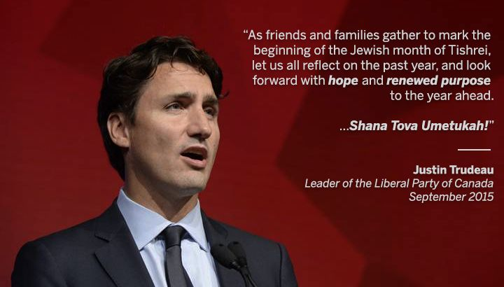 Statement by Liberal Party of Canada Leader Justin Trudeau on Rosh Hashanah