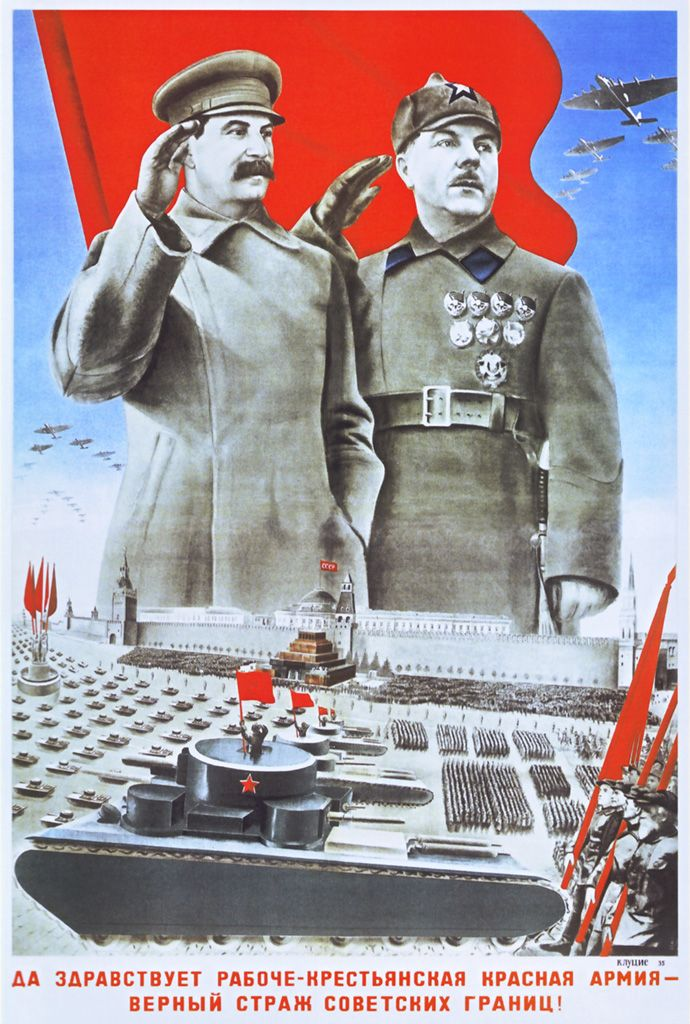"""Russian  WW2  """"Long live the worker's and peasant's Red Army, the true guard of Soviet frontiers!""""  1935"""