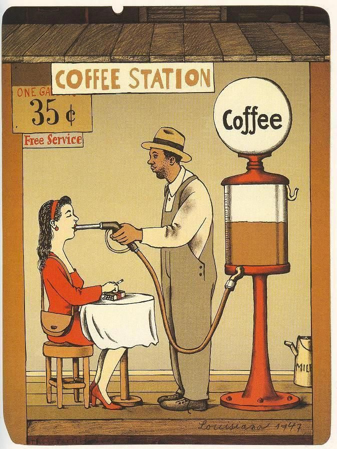 Пить кофе прикольные картинки