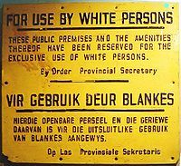 1950: The first Apartheid laws in South Africa are enacted: the Population Registration, Group Areas, and Immorality Amendment Acts.