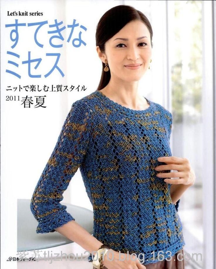 Knit Series NV80194 2011 春夏(1) - 紫苏 - 紫苏的博客