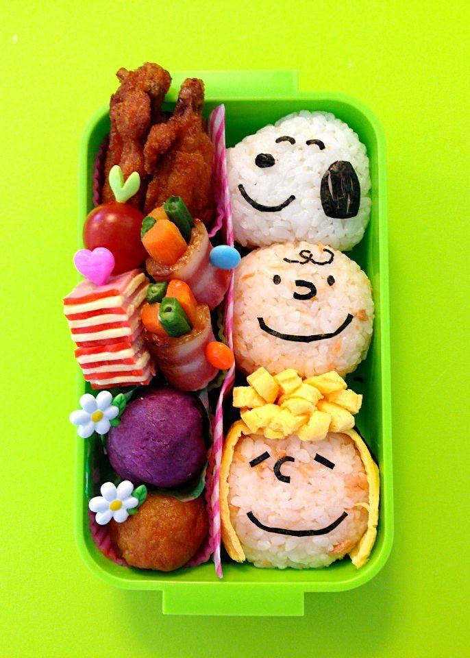 The Peanuts Bento Box for Kids