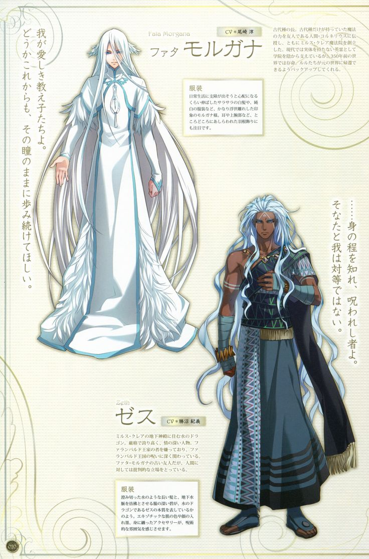 1000 images about wand of fortune on pinterest wands anime