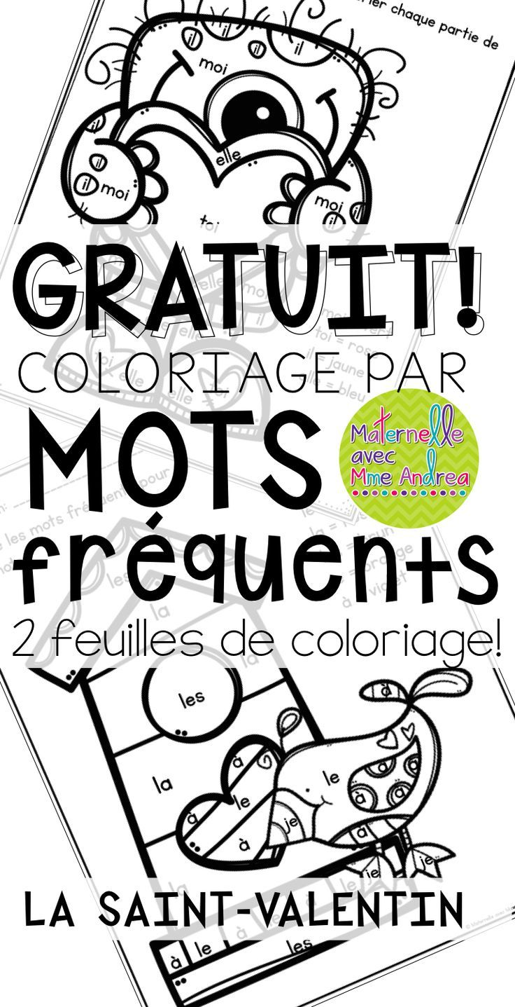 FREE French Valentine's Day colour by sight word worksheets | Coloriage par mots fréquents GRATUIT - la Saint-Valentin | French Valentine's Day worksheets