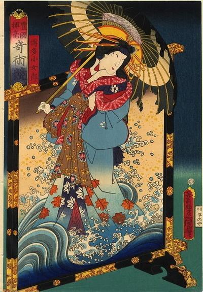 The Screen, Kunisada (Magicians)  Date: December 1862