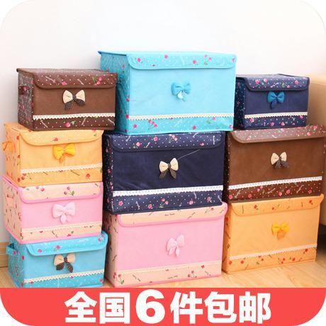 Wholesale Storage Boxes & Bins - Buy 5591 Creative Home Storage Box with Lid Woven Clothing Storage Box Storage Box Storage Box, $21.72   DH...