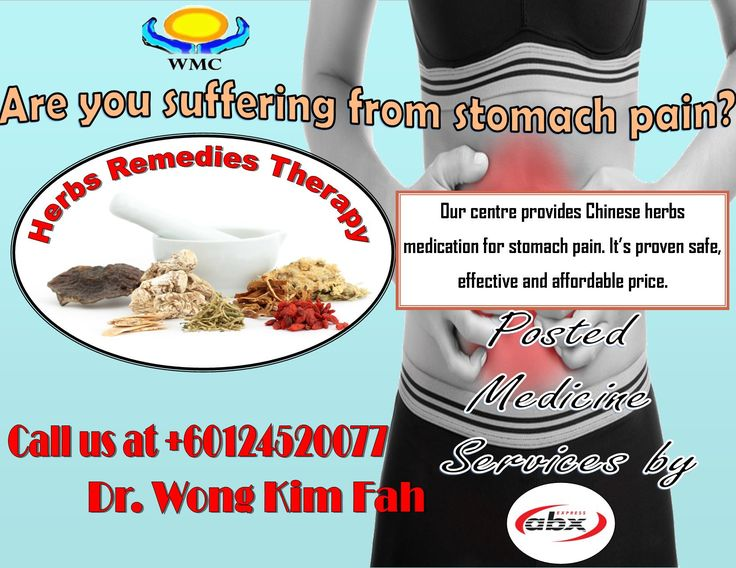 Are you suffering from stomach pain problem? Our centre provides chinese herbs medicine for stomach pain problem. We also provides posted medicine services by ABX express. Kindly call us at +60124520077 / +05-3114022 for further information regarding this problem. Thank you. #stomachpain #chineseherbsremedies #wongmedicalcentreipoh