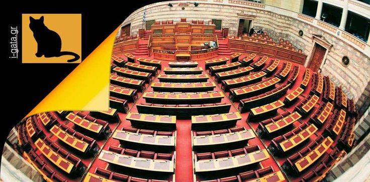Βουλή LIVE: Η συζήτηση για τον εκλογικό νόμο – Τα μεσάνυχτα της Πέμπτης η ψηφοφορία