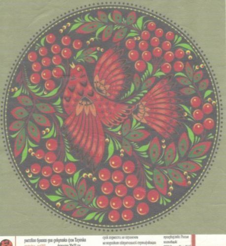 Rice paper Plate decor red bird rowan for decoupage made ... https://www.amazon.co.uk/dp/B01BAF1B0Q/ref=cm_sw_r_pi_dp_x_EzZSybHC3R2WA