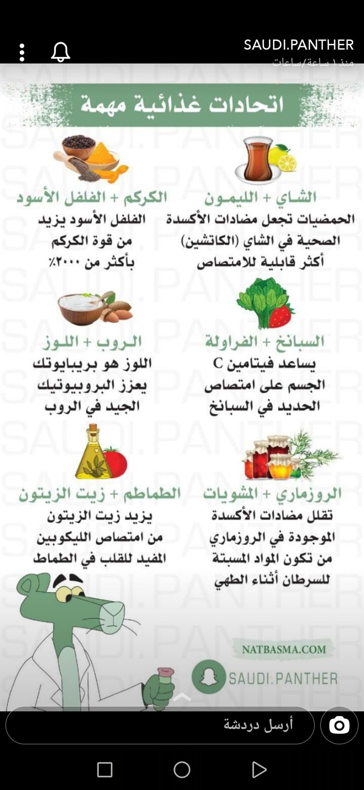 Pin By Laila Na On Healthy Life Experience Health Fitness Nutrition Health Facts Food Health Facts
