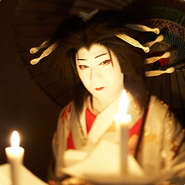 Kabuki actor Ichikawa Ennosuke IV