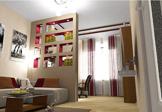 смысл стеллажной перегородки, зонирующей комнату