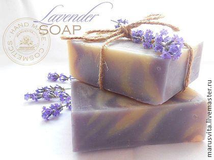 Лавандовое мыло натуральное с нуля. Обладает широким спектром действия. Мылу присущи успокаивающие, расслабляющие и антибактериальные свойства. Освежает и повышает эластичность кожи.  Нормализует состояние кожи с расширенными порами.
