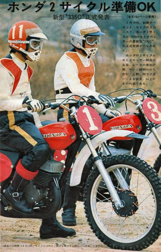 Discover ideas about Vintage Motorcycles