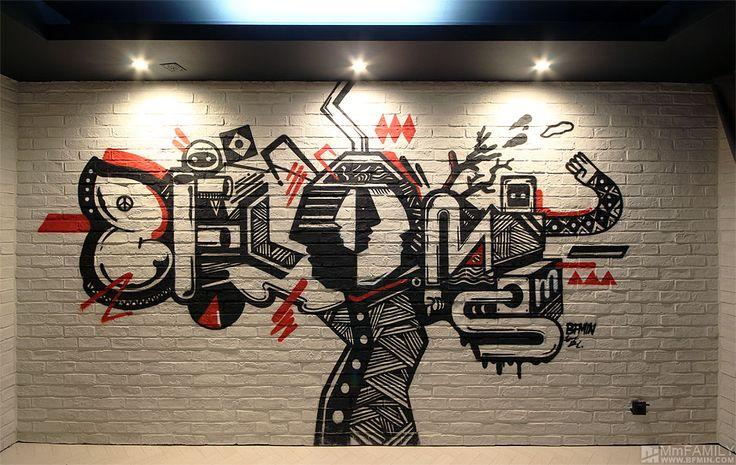 bfmin범민 artworks. mural streetart. 그래피티 hotel the designers.