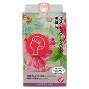 BeSelection Shower Cap HK-0163 - 1 pc [Health and Beauty] by Kai. $4.60