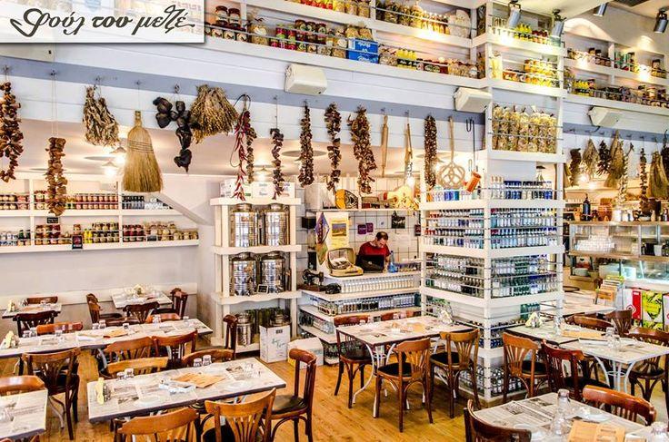 Όλα στο φούλ... κρεατικά, θαλασσινά, ορεκτικά, σαλάτες, και σπέσιαλ μεζεδάκια...  #φούλτουμεζέ #ουζομεζεδοπωλείον #Θεσσαλονίκη #Λαδάδικα